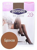 Чулки 20 DEN Бронза (Жен.) Pompea No Stress 20